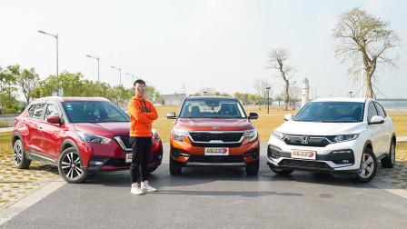"""争夺小型SUV""""最优选"""" 傲跑/XR-V/劲客三车对比"""