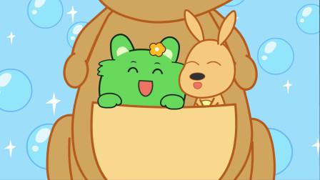 咕力咕力:袋鼠妈妈的口袋 小兔子不见啦双享版