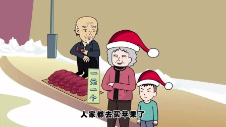 猪屁登:屁登不想过圣诞节,他想乐于助人做好事!