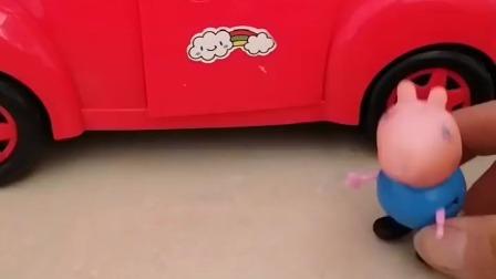 乔治刚刚买了新车,大家都想坐车,大家快来看看