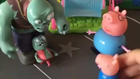 乔治和小怪兽介绍爸爸,大家快来看看,猪爸爸太弱了