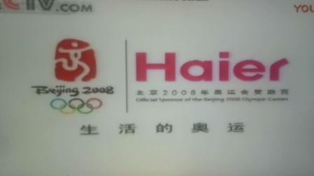 海尔空调奥运广告 健康空气 15s 北京2008年奥运会赞助商 生活的奥运