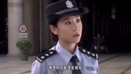 警花到火车站接派出所所长,谁知所长一根筋,只能拿手铐抓他