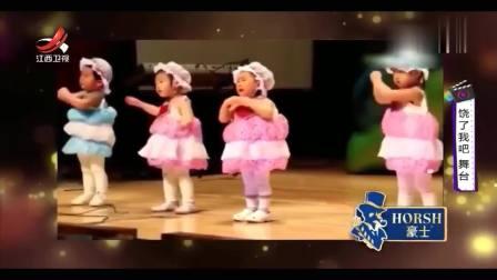 家庭幽默录像:宝宝才艺表演,哭着跳完全场,既可爱又让人心疼宝宝不哭你最棒!