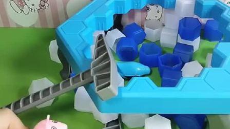 少儿益智亲子玩具:乔治的破冰玩具被敲掉了,这究竟是谁做的呢?