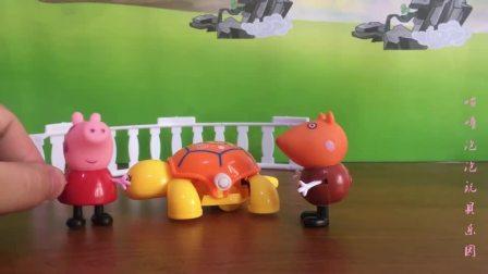 少儿益智亲子玩具:佩奇累的坐在大石头上,结果发现是坐在了乌龟壳上面