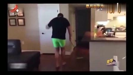 家庭幽默录像:爸爸在家穿着绿色内裤边跳舞边打扫卫生,却对女儿的偷拍浑然不知