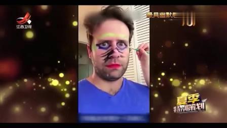 家庭幽默录像:宝宝在爸爸脸上进行艺术创作,这就是传说中的大脸猫吗?爸爸别哭