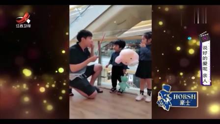 家庭幽默录像:爸爸叫我给他吃一口棉花糖,我信以为真,我只是个孩子啊
