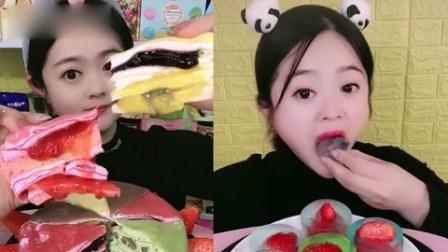 小姐姐试吃:水果千层蛋糕、草莓果冻,一口超过瘾,我向往的生活