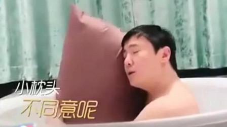 《beauty小姐》陈飞宇为欧阳娜娜录制暖心生日视频,杨幂,沈腾,戚薇,搞笑助阵