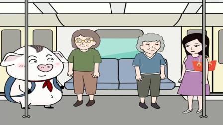猪屁登:同样都是老年人,奶奶跟别人的差距有点大啊!