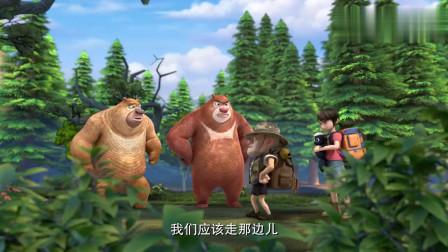 熊出没:众人竟然被天才威的指示牌欺骗,进入有危险的山洞