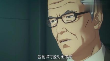 远藤看见玲奈谈奥特曼,竟这个态度,羡慕嫉妒恨吗?