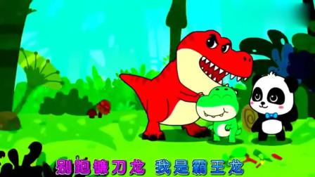 恐龙世界:镰刀龙被霸王龙追跑,看着真弱小,还是霸王龙霸气