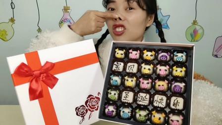"""美食开箱:小姐姐吃""""圣诞猪猪巧克力"""",萌物送祝福,香醇柔滑甜"""