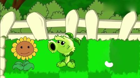 植物大战僵尸:僵尸小鬼躲在小山后面当指挥