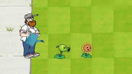 植物大战僵尸:豌豆连发攻击把僵尸放倒
