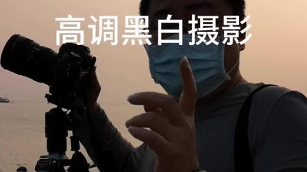 极简黑白高调摄影-摄影吴师自通