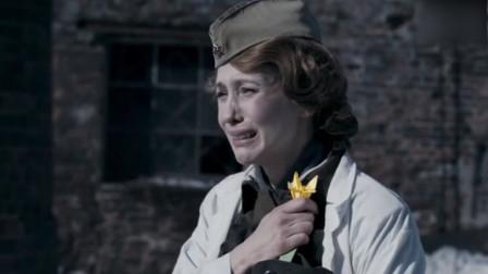 特兰济特集中营:巴普洛夫把女军医丈夫带走了,女军医被落井下石