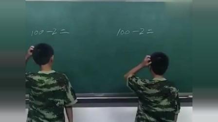 一个河南数学学霸和一个山东语文学霸,没想到语文学霸是个高手啊!
