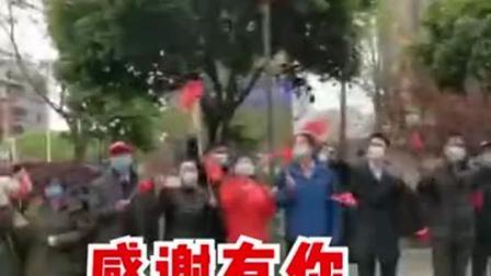 驻扎在#金银潭医院 的#上海首批#援鄂医疗队,今天启程#回家了。