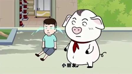 猪屁登:猪屁登好心帮助,小孩却不懂的珍惜眼前拥有,没有价值的帮助,宁可收回