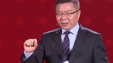 张维为:联合国官员开玩笑,特朗普再干4年,中国要接手联合国了