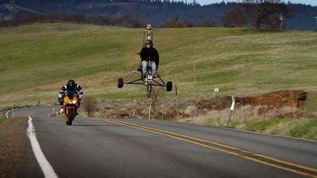超奇葩!小伙开飞机和摩托车比速度,你觉得谁能笑到最后?