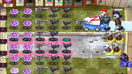 植物大战僵尸:造雪车僵尸又怎么样!还不是被我的南瓜砸扁了!