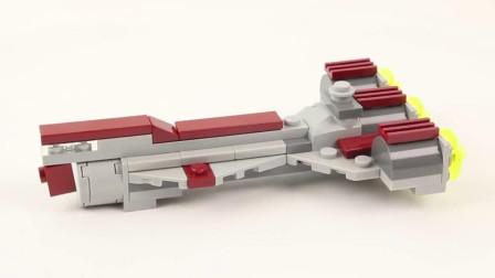 LEGO乐高积木玩具星球大战系列30242共和国护卫舰套装速拼