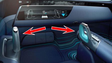 现代发布新型电动汽车,颠覆传统驾驶方式,用操纵杆取代方向盘