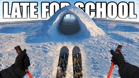 小伙上学要迟到,跑酷溜冰加滑雪,十八般武艺全用上!