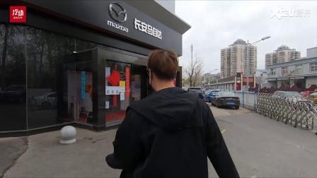 昂克赛拉优惠两个点, 探访长安马自达4S店