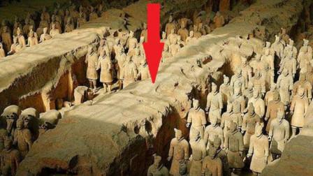 秦始皇陵兵马俑中间的那堆土墙,至今都没人敢挖走,究竟为什么?