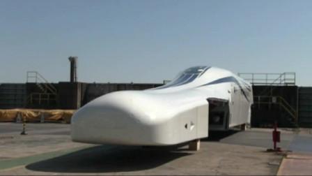 """日本最新超导磁浮高速列车改良车头亮相 长15米形似""""鸭嘴兽"""""""