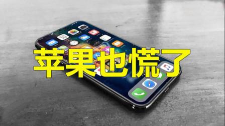 疫情中的苹果公司:下调营收预期,供应链复工艰难!