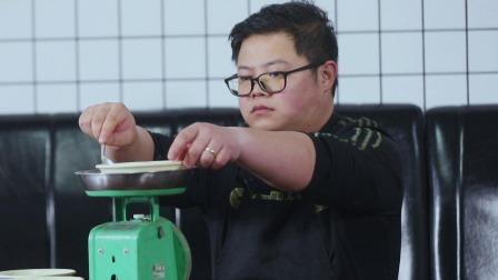 日出之食 第三季 蒸饵丝美味靠酱料调制,用材用料精准以克计量