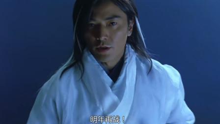 郑伊健对阵刘德华,却迟迟不肯动手,随后来句明年再战