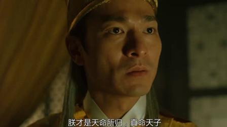 刘德华穿龙袍登场,连皇帝都搞蒙了,他想狸猫换太子