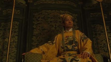 刘德华谋朝篡位,直接坐上龙椅,看来都在计划之中