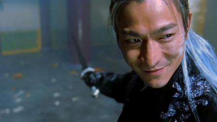 刘德华对战郑伊健,当露出笑容的那刻,就知道要动真格