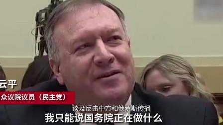 蓬佩奥再次发难!美媒炸锅了:别忘了中国的物资援助!