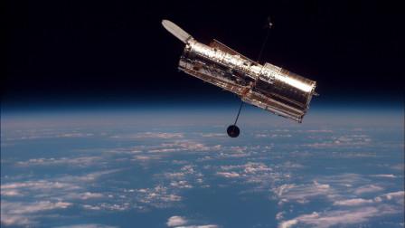 NASA庆贺哈勃望远镜30周年?它都贡献了什么?宇宙年龄都是它算的!