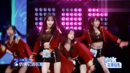 《青春有你2》: SNH48组合唱跳《画》活力四射,青春无限