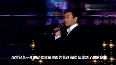 张国荣99年获荣誉大奖,台下众巨星秒变粉丝!