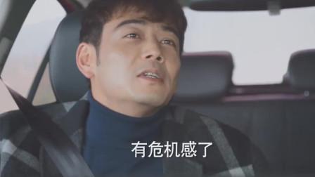 绿水青山带笑颜:杜笑语吃醋质问许晗,许晗直接表真心