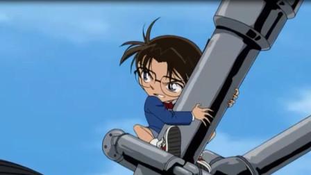 鲁邦三世VS名侦探柯南:柯南和小五郎被,小兰被带走,紧急关头柯南爬上飞机、