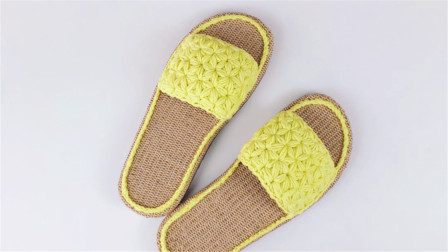 凉拖鞋编织教程 下集