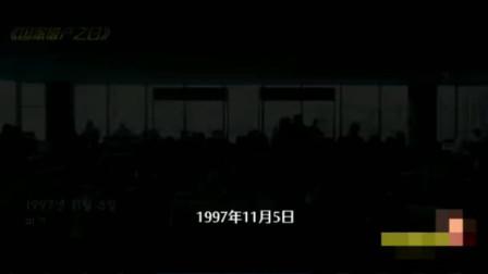 国家破产之日(02)